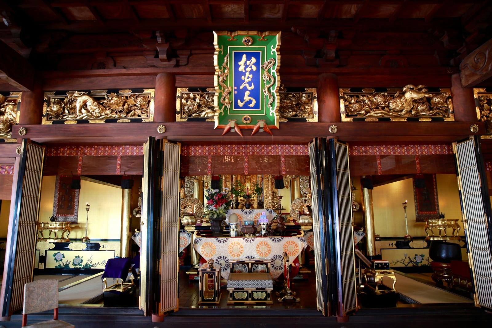 地域に開かれたお寺。歓びも悲しみも、ともに分かち合う場所ー日記帳仏前結婚式。