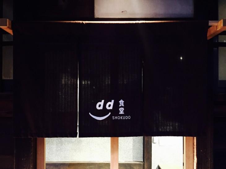 IMG_7461